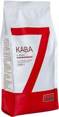 Кофе в зернах Kavakava №7 1 кг (4820097817390) от Rozetka