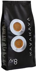 Кофе в зернах Kavakava №8 1 кг (4820097874805) от Rozetka