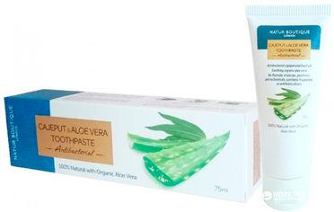 Натуральная зубная паста Natur Boutique антибактериальная с Каяпутом, Базиликом и Алоэ вера 75 мл (8934711015126) от Rozetka