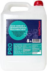 Акция на Моющее средство UniClean с антибактериальным действием 5 л (4820142241026) от Rozetka