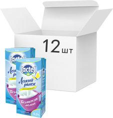 Упаковка молока ультрапастеризованного Lactel без лактозы 0.2% 1 кг х 12 шт (4823065723419) от Rozetka