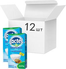 Упаковка молока ультрапастеризованного Lactel с витамином D3 2.5% 1 кг х 12 шт (4823065702346) от Rozetka