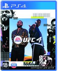 Акция на Игра UFC 4 (PS4, Русская версия) от MOYO