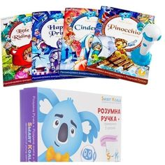 Стартовый набор Smart Koala + Книга интерактивная Smart Koala сказки сезон 1 SKS0FTS1 от Stylus