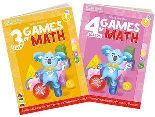 Набор интерактивных книг Smart Koala Игры математики (3, 4 сезон) SKB34GM от Stylus