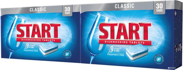 Таблетки для посудомоечной машины Start Classic 30 шт + 30 шт (4820207100190) от Rozetka