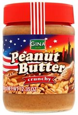 Акция на Арахисовая паста Gunz Gina Peanut Butter Crunchy 350 г (WT2451) от Stylus