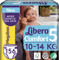 Акция на Подгузники Libero Либеро Comfort 5 10-14 кг 156 шт (7322541236452) от Rozetka