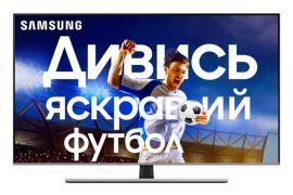 Акция на Телевизор SAMSUNG QLED QE75Q77T (QE75Q77TAUXUA) от MOYO