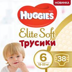 Акция на Трусики-подгузники Huggies Elite Soft Pants Giga 6 (XL) 38 шт (5029053548371) от Rozetka