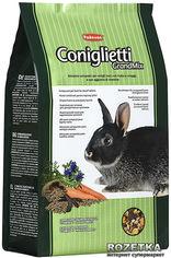 Корм для кроликов Padovan GrandMix Coniglietti 3 кг (PP00284) от Rozetka