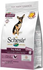 Сухой монопротеиновый корм Schesir Dog Toy Adult Chicken для взрослых собак мини пород с курицей 2 кг (8005852150141) от Rozetka