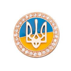 Золотой значок Герб Украины в красном цвете с эмалью и фианитами от Zlato