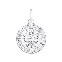 Серебряная подвеска Близнецы 000134147 от Zlato
