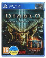 Акция на Игра Diablo III Eternal Collection (PS4,Русский язык) от MOYO