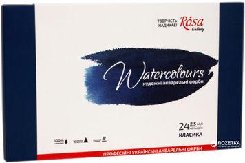 Акция на Набор акварельных красок Rosa Gallery Классика 24 цвета 2.5 мл (4823098502821) от Rozetka