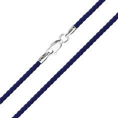 Шелковый шнурок Милан синего цвета c серебряной застежкой, 2мм 000059123 45 размера от Zlato