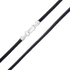 Черный шелковый шнурок с серебряной застежкой Модерн, 3мм 000007687 55 размера от Zlato