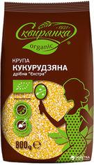 Акция на Упаковка крупы кукурузной мелкой Сквирянка Экстра Органическая 800 г х 6 шт (4820006019587_4820006018917) от Rozetka