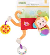 Мягкая игрушка на кроватку коляску Baby Team Обезьяна (8532_Обезьяна) от Rozetka