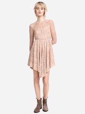 Платье H&M 0477980 36 Пудровое (9999965930954) от Rozetka