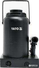 Акция на Домкрат YATO YT-17009 от Rozetka