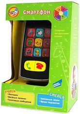 Игрушка музыкальная развивающая Mommy Love Телефон (392) (4812501164039) от Rozetka