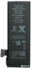 Акция на Аккумулятор PowerPlant Apple iPhone 5 (DV00DV6334) от Rozetka