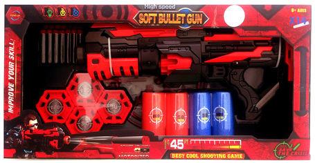 Игрушечное оружие Qunxing Стрелковый тир №2 (FJ908) (4812501165616) от Rozetka