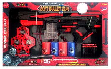 Игрушечное оружие Qunxing Стрелковый тир №1 (FJ907) (4812501165609) от Rozetka