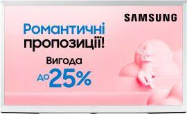 Акция на Телевизор Samsung The Serif QE43LS01TAUXUA от Rozetka