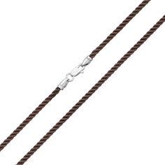 Крученый шелковый шнурок с серебряным замком 000106073, 2мм 35 размера от Zlato