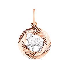 Золотая подвеска Овен в комбинированном цвете с алмазной гранью от Zlato