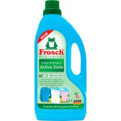 Гель для стирки FROSCH Сода 1.5 л (4009175936455) от Foxtrot
