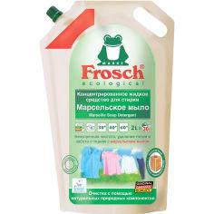 Гель для стирки FROSCH Марсельское мыло 2 л (4009175927262) от Foxtrot