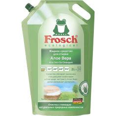 Акция на Гель для стирки Frosch Алоэ Вера 2 л (4001499122354) от Foxtrot