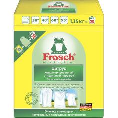 Стиральный порошок-концентрат Frosch Цитрус 1350 г (4001499144974) от Foxtrot
