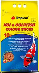Корм Tropical Koi&Goldfish Colour Sticks для прудовых рыб в палочках 10 л (5900469406564) от Rozetka