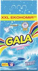 Акция на Стиральный порошок Gala Автомат Морская свежесть для цветного белья 6 кг (8001090660763) от Rozetka