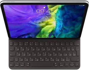 Обложка-клавиатура Apple Smart Keyboard Folio для Apple iPad Pro 11 2020 Black (MXNK2RS/A) от Rozetka
