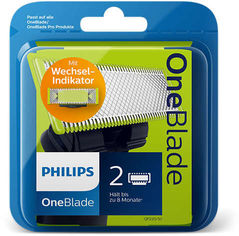 Сменное лезвие Philips OneBlade QP220/50 (2 шт.) от Y.UA