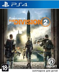 Tom Clancy's: The Division 2 (PS4, русская версия) от Rozetka