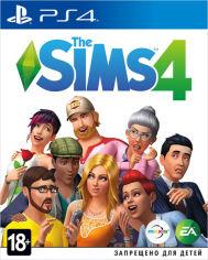 Акция на Игра The Sims 4 для PS4 (Blu-ray диск, Russian version) от Rozetka