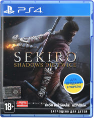 Акция на Игра Sekiro: Shadows Die Twice для PS4 (Blu-ray диск, Russian version) от Rozetka