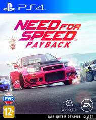 Акция на Игра Need for Speed Payback для PS4 (Blu-ray диск, Russian version) от Rozetka