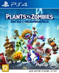 Акция на Игра Plants vs. Zombies: Битва за Нейборвиль. Battle for Neighborville для PS4 (Blu-ray диск, Russian version) от Rozetka