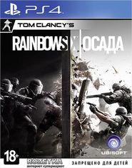 Акция на Игра Tom Clancy's Rainbow Six: Осада для PS4 (Blu-ray диск, Russian version) от Rozetka