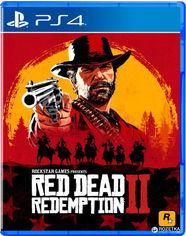 Акция на Игра Red Dead Redemption 2 для PS4 (Blu-ray диск, Russian subtitles) от Rozetka