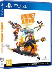 Акция на Игра Rocket Arena Mythic Edition для PS4 (Blu-ray диск, Russian version) от Rozetka