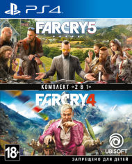 Акция на Игра Комплект «Far Cry 4» + «Far Cry 5» для PS4 (Blu-ray диск, Russian version) от Rozetka